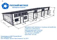 Готовые СТО из металлоконструкций в ЛИЗИНГ