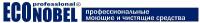 Ищем дилера по продаже  профессиональных моющих средств Центральном районе России