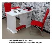 Ищем дилеров и оптовиков по продаже мебели для салонов красоты