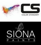 Ищем дилеров по продаже красок для наружных и внутренних работ