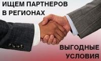 Ищем дилеров по продаже матрасов в любом регионе