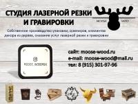 Ищем дилеров по продаже предметов интерьера из дерева