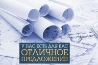 Ищем дилеров в р.Казахстан(частотники и упп Силиум)