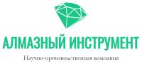 Ищем дилеров в регионах для поставок алмазного инструмента