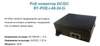 Ищем диллеров по продаже телекоммуникационного оборудования от Ротек