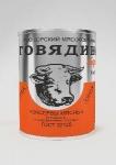 Ищем дистрибьюторов и оптовиков, все регионы РФ!