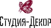 Ищем Покупателей цветочных керамических горшков нашего производства