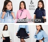 Ищу оптового покупателя коллекций школьных блузок