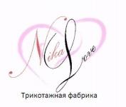 Ивановский трикотаж от производителя Nika Love.
