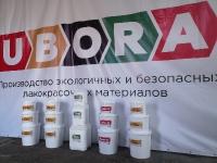 Приглашаем к сотрудничеству Дилеров лакокрасочной продукции.
