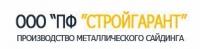 ПРОИЗВОДИТЕЛЬ Металлического сайдинга ! В поиске дилеров по Россий и странах СНГ