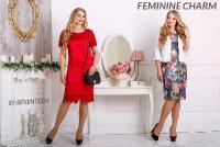 Женская одежда от производителя «Seventeen»