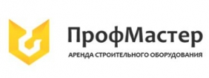 Акции на аренду опалубки и бытовки в компании «ПрофМастер»!