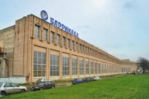 АО «ПО «Баррикада» – один из крупнейших производителей ЖБИ Северо-Запада России