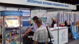 """""""Бергус"""" на международной выставке EXPO-RUSSIA BELARUS 2017"""