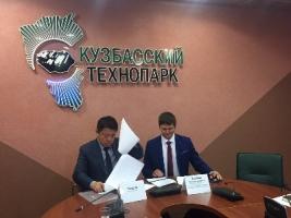 Договор о стратегическом сотрудничестве с Каучуковой Долиной КНР и СибГИУ