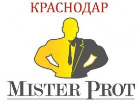 Интернет-магазин «Мистер Прот» открыл филиал в Краснодаре