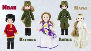 Ивановская фабрика игрушки 30% за подписку