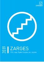Каталог продукции ZARGES 2019: Стремянки, лестницы, подмости, вышки, боксы.