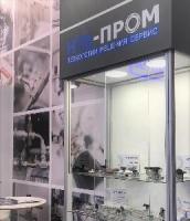 Компания «НТА-Пром» получила сертификат соответствия СТО Газпром 9001