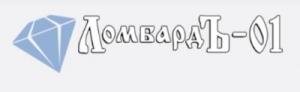«ЛомбардЪ-01» на Кантемировской принимает технику в залог и скупку