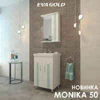 Не упустите новинку! Коллекция Monika 50 уже в продаже!