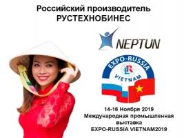 NEPTUN во Вьетнаме! Международная промышленная выставка EXPO-RUSSIA VIETNAM 2019