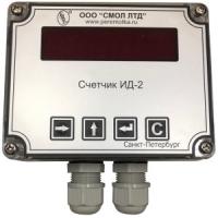 Новая модификация счетчика ИД-2 - новогодний подарок нашим клиентам