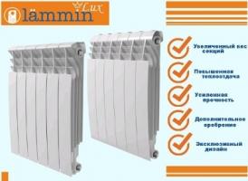 Новая серия радиаторов отопления Lammin Lux