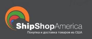 Новая тарификация доставки для небольших посылок в ShipShopAmerica
