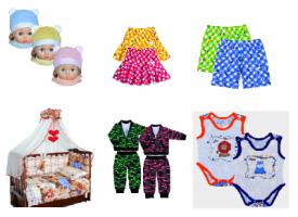 Новинки детской одежды от ООО Детки