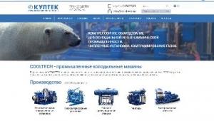 Новый сайт www.cooltech.ru