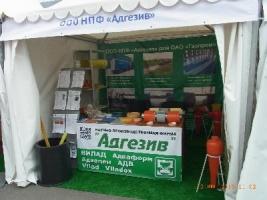 НПФ «Адгезив» – 25 лет на рынке полиуретановых материалов!