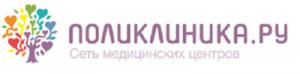 Обновленная Поликлиника.ру на Фрунзенской