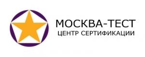 Оформление сертификатов в ЦС «Москва-Тест»