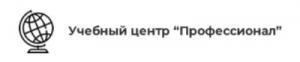 Онлайн-обучение по охране труда в Учебном центре «ПРОФЕССИОНАЛ ПЛЮС»