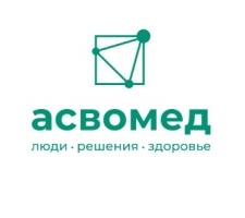 ООО «Асвомед» примет участие в российском конгрессе по остеопорозу