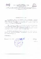 """Получено благодарственное письмо от АО """"ИСС Решетнева"""""""