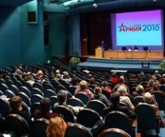 Представители Группы ХОМА выступят с докладами на конференции