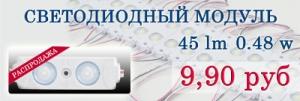 Распродажа продукции от компании «Ремэкс»