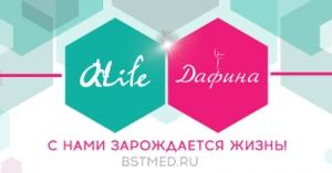 Российскому производителю медицинских изделий «АЛАЙФ-ДАФИНА» – 19 лет!