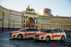 Служба «Такси 777» заключила договор о партнёрстве с сервисом такси «Ситимобил»