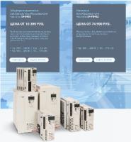 Теперь Е4-8400 / E4-P8402 до 315 кВт!