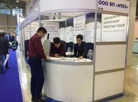 Участие в Международном Форуме «Электрические сети»