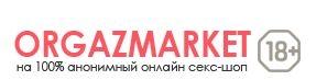 В интернет-магазине Orgazmarket.ru действует бонусная программа