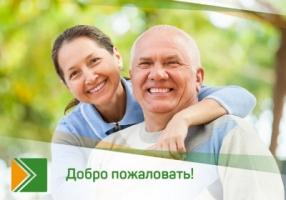 «Ваш Финансовый помощник» приглашает в своё сообщество в «Одноклассниках»