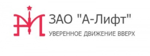 Все виды такелажных приспособлений в каталоге ЗАО «А-Лифт»